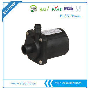 Brushless DC pump - BL36-03 Series